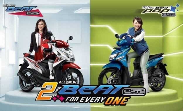 Post image for Honda BeAT eSP