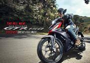 Brosur Motor Honda Supra GTR 150