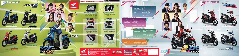 Brosur Motor Honda BeAT eSP | Gambar, Spesifikasi & Fitur