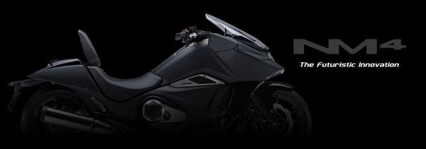 Honda Vultus NM4
