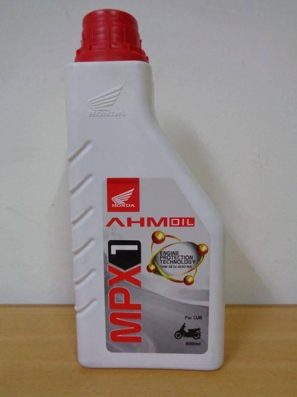 AHM Oil MPX 1