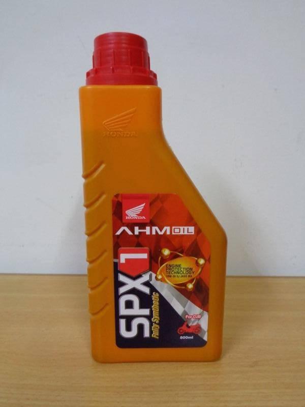 AHM Oil SPX 1