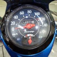 speedometer motor mati