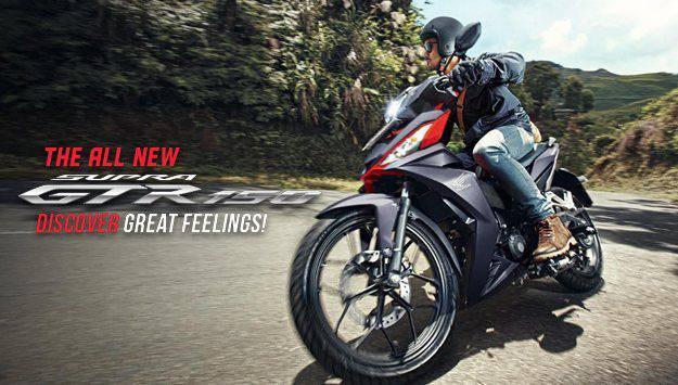All New Honda Supra 150 GTR
