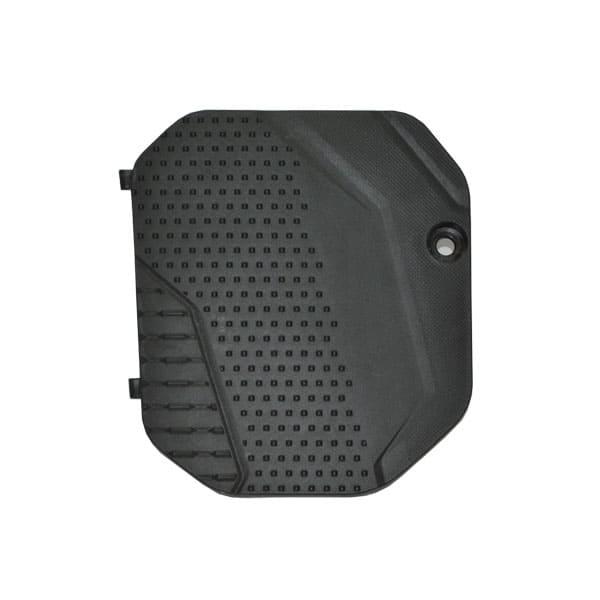 lid-battery-64460k81n00za