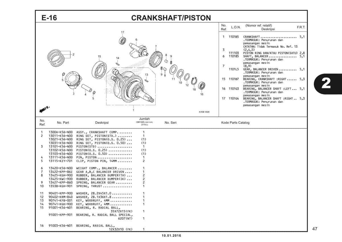 e16 crankshaft piston - 1