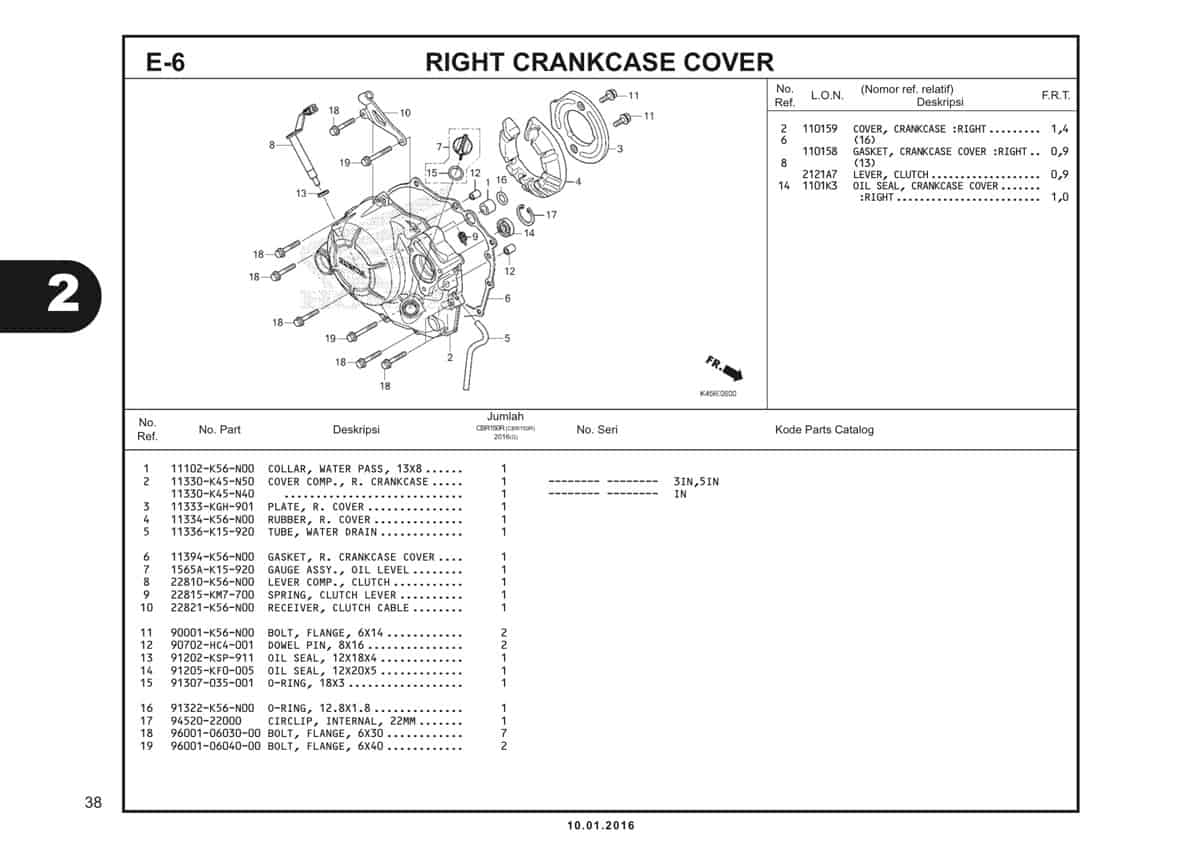 e6 right crankcase cover