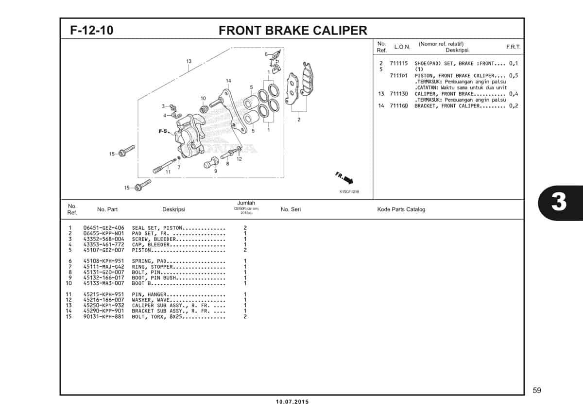 F12 10 Front Brake Caliper