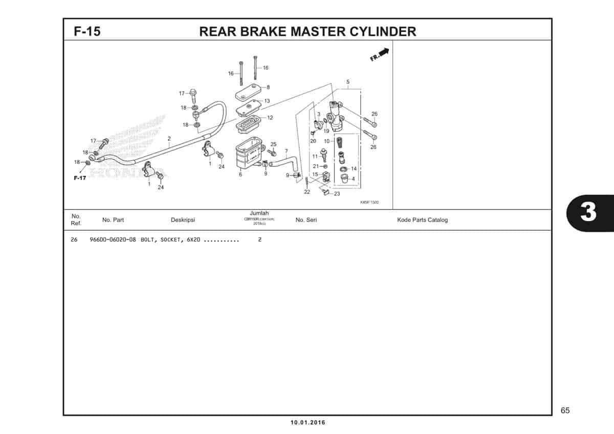 f15 rear brake master cylinder - 2