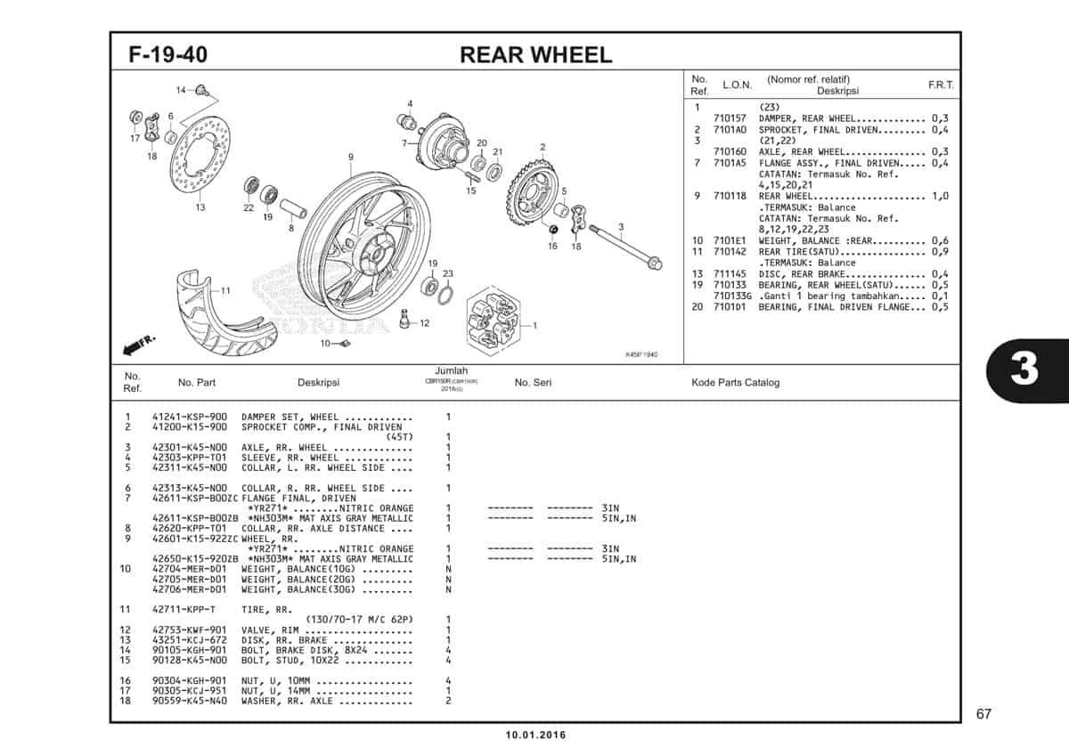 f19 40 rear wheel - 1