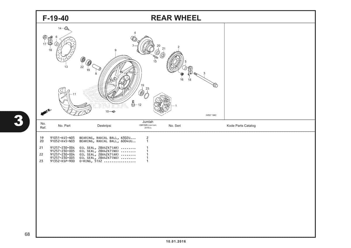 f19 40 rear wheel - 2