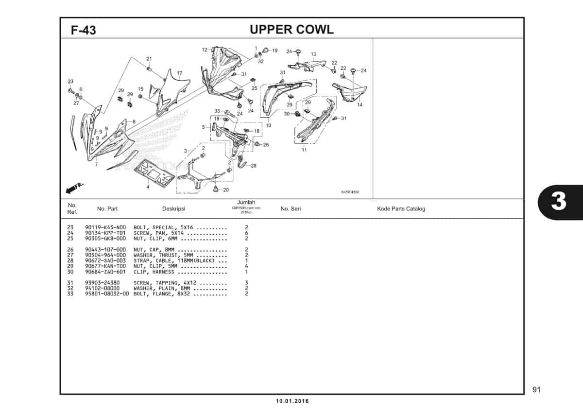 f43 upper cowl - 2