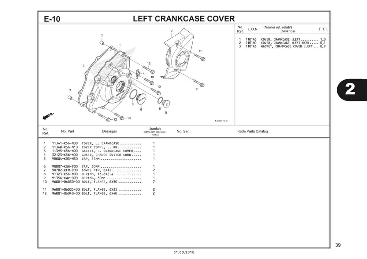 E10 Left Crankcase Cover