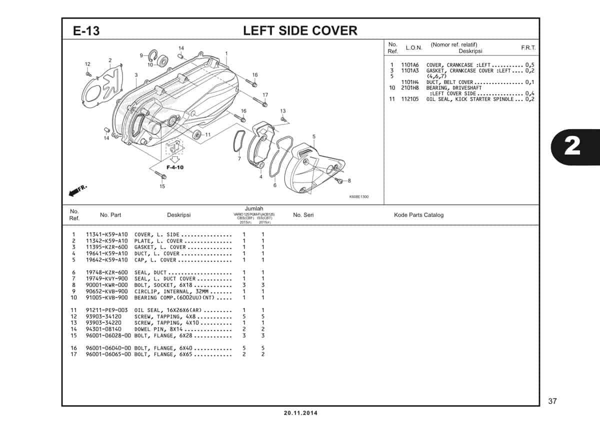 E13 Left Side Cover