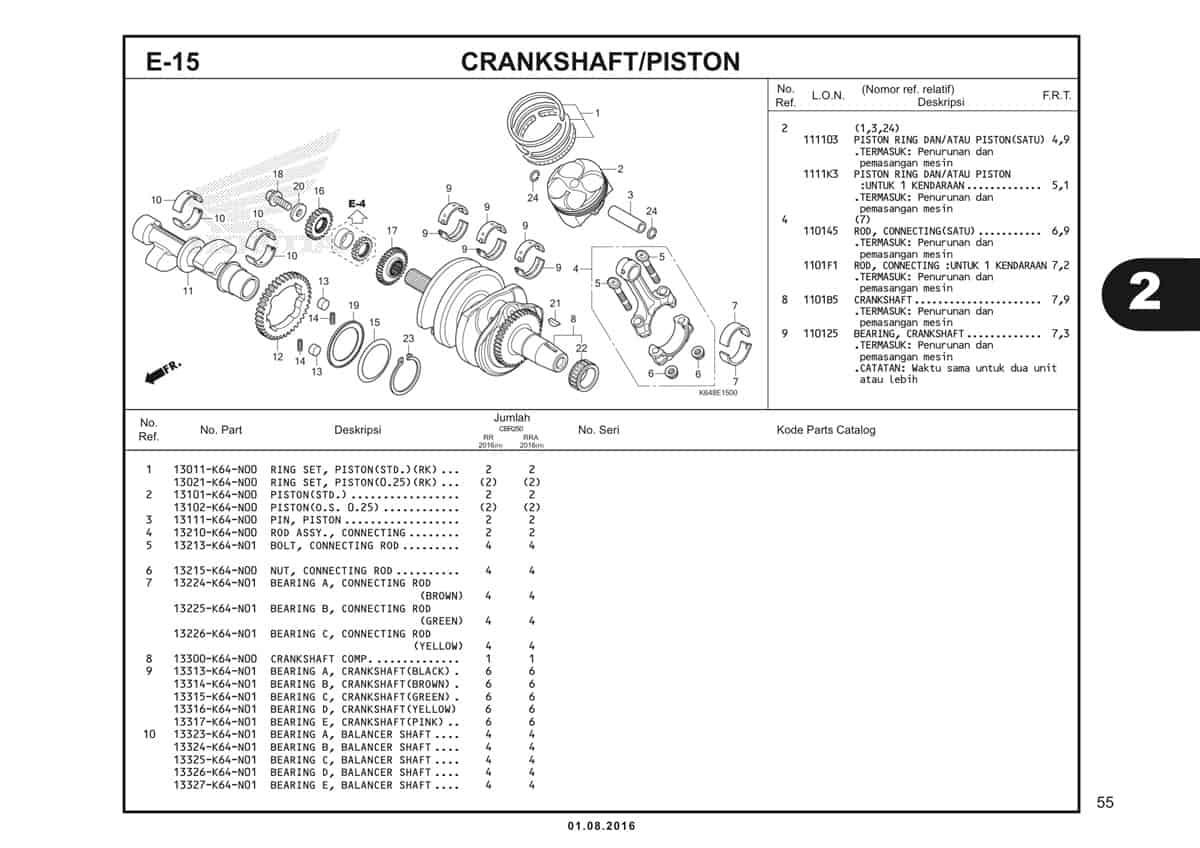 E15 Crankshaft Piston 1
