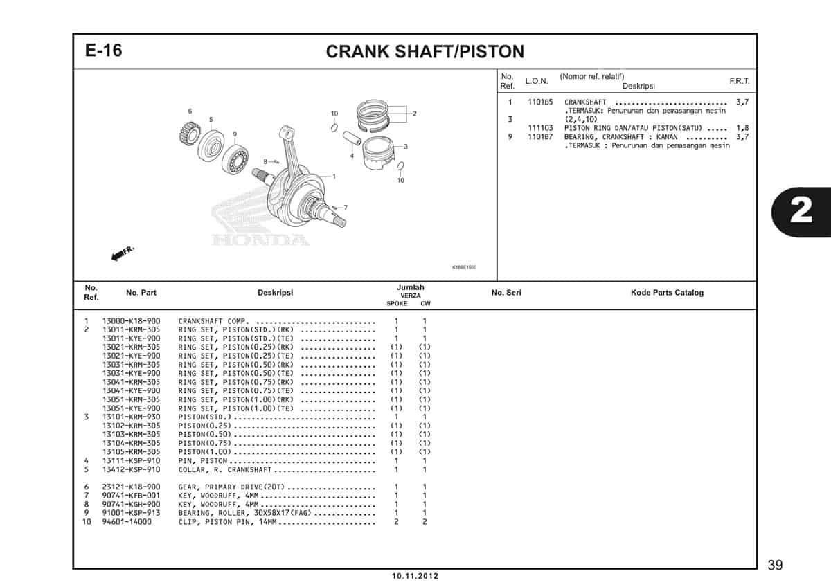 E16 Crank Shaft Piston