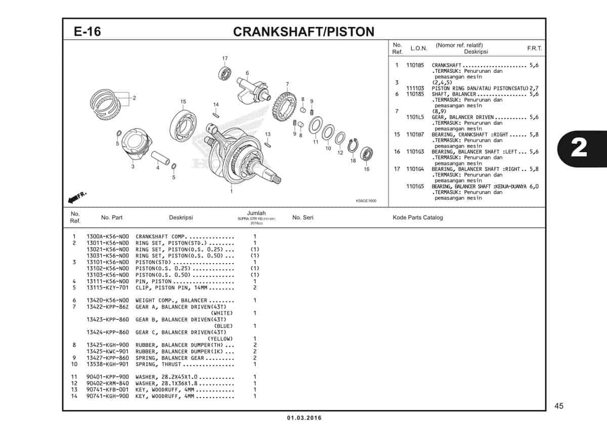 E16 Crankshaft Piston 1