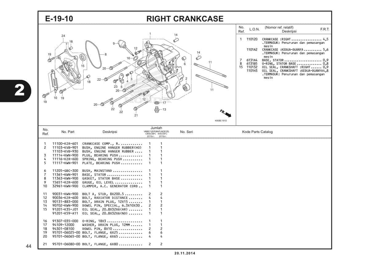 E19 10 Right Crankcase 1