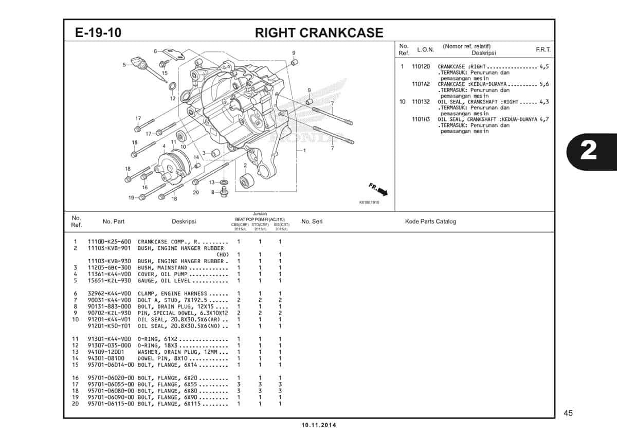 E19 10 Right Crankcase