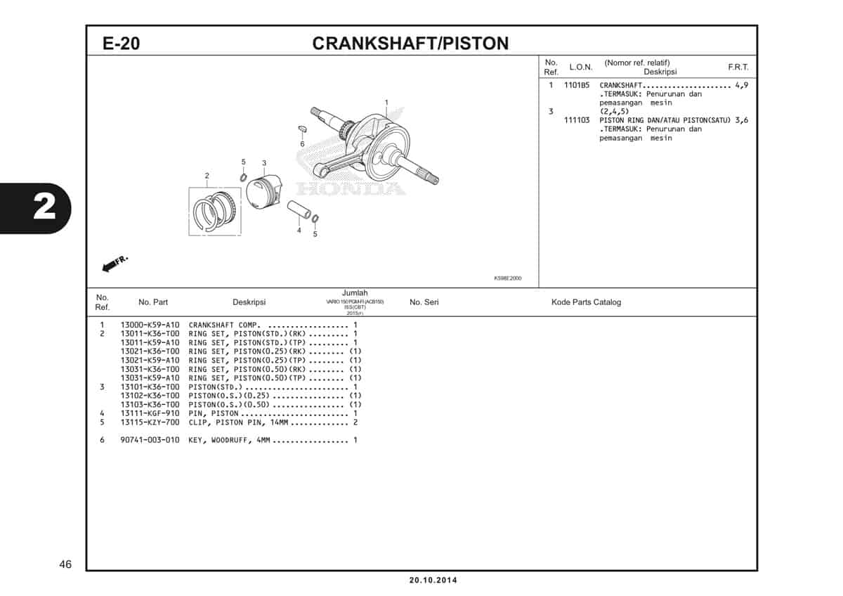 E20 Crankshaft Piston