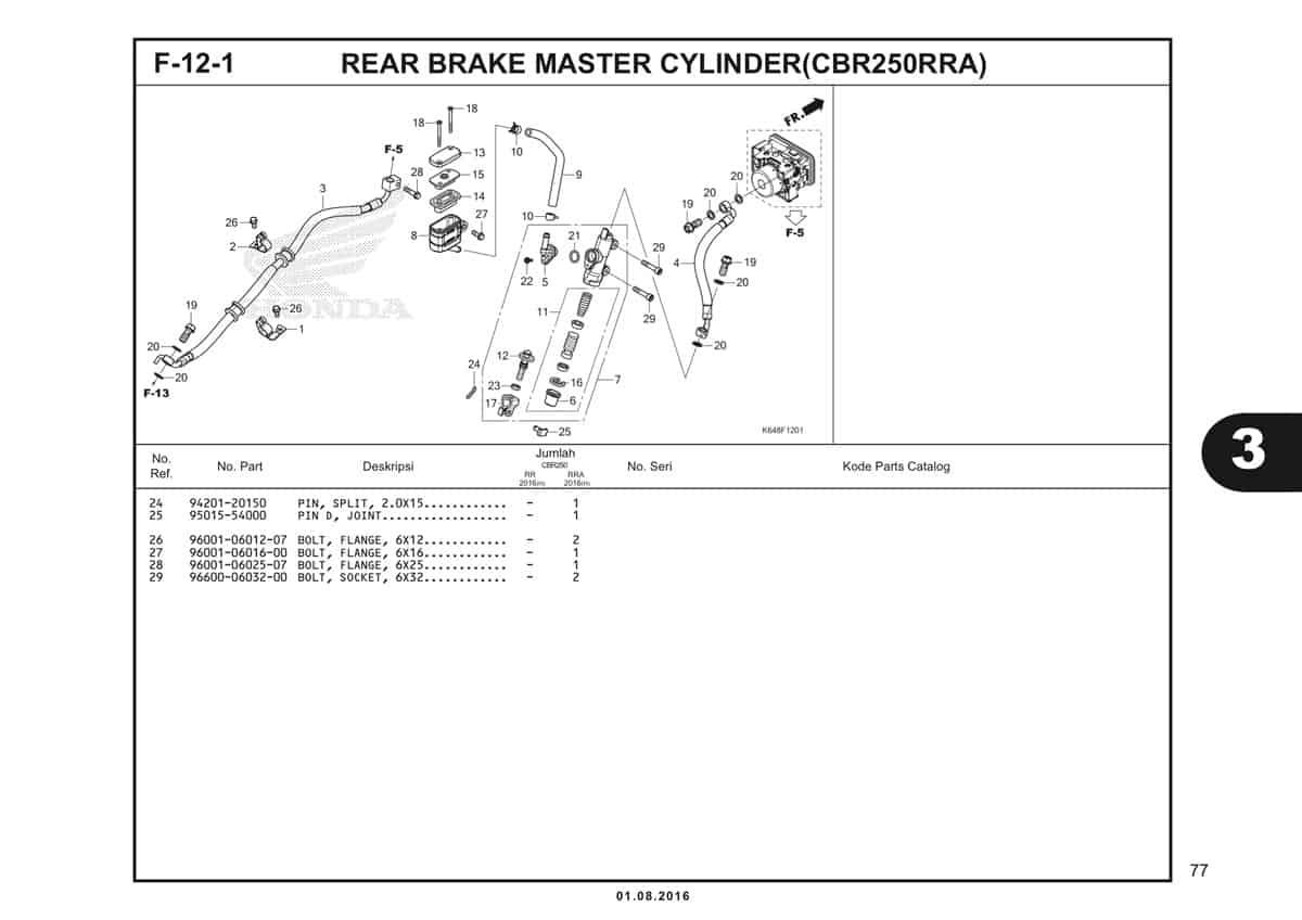 F12 1 Rear Brake Master Cylinder 2