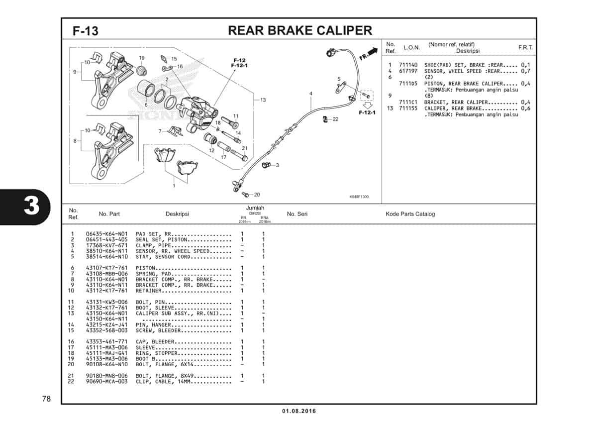 F13 Rear Brake Caliper