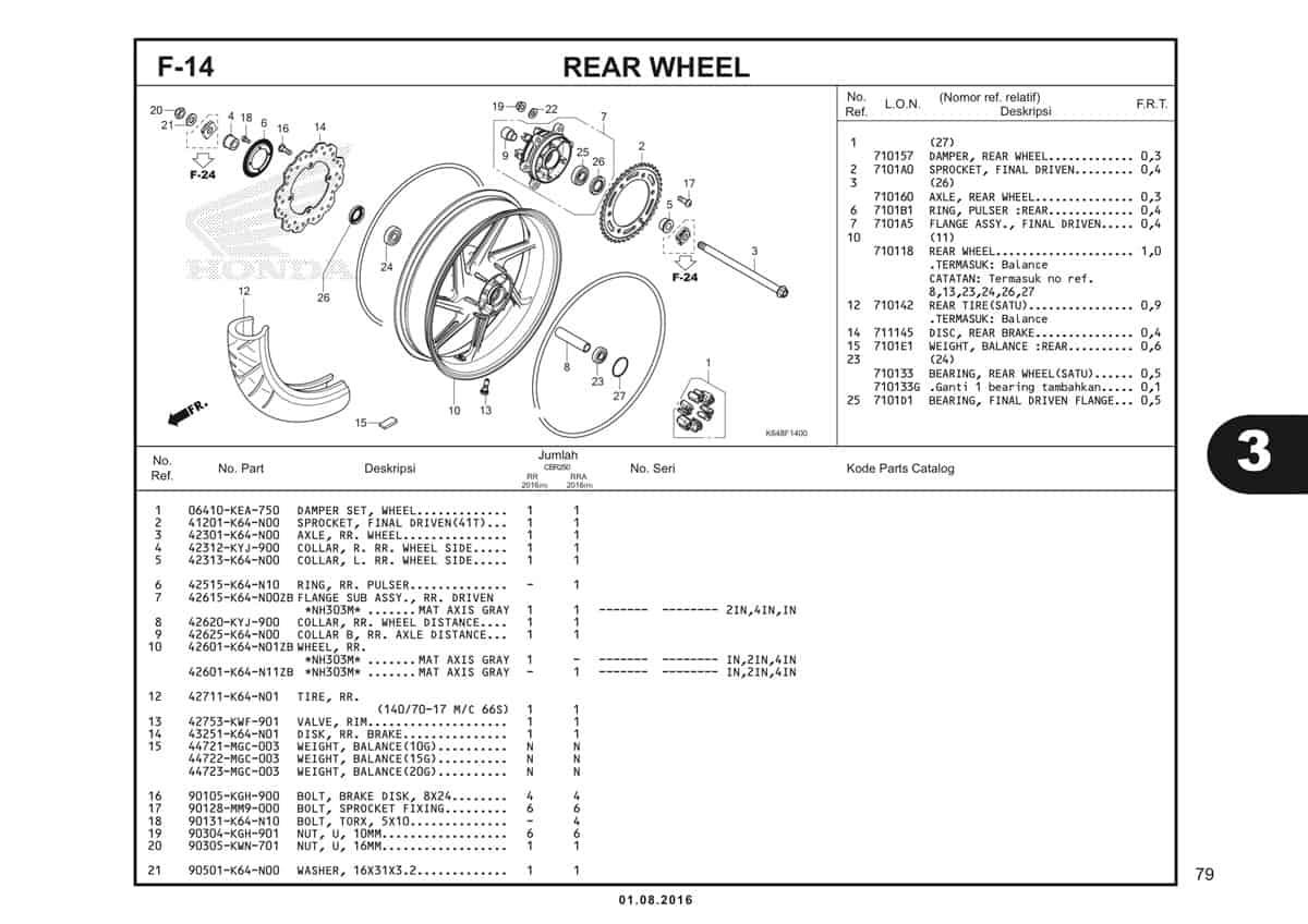 F14 Rear Wheel 1