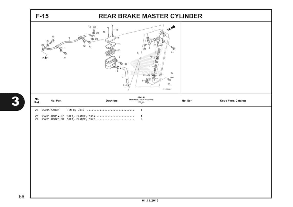 F15 Rear Brake Master Cylinder 2