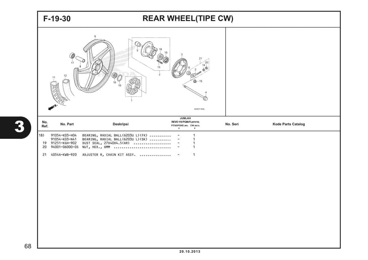 F19 30 Rear Wheel 2