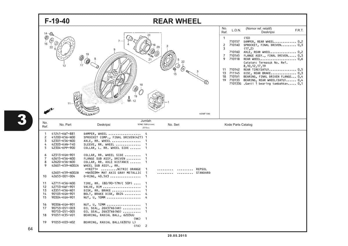 F19 40 Rear Wheel 1