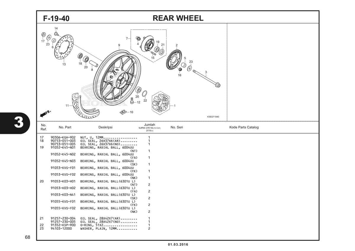 F19 40 Rear Wheel 2.