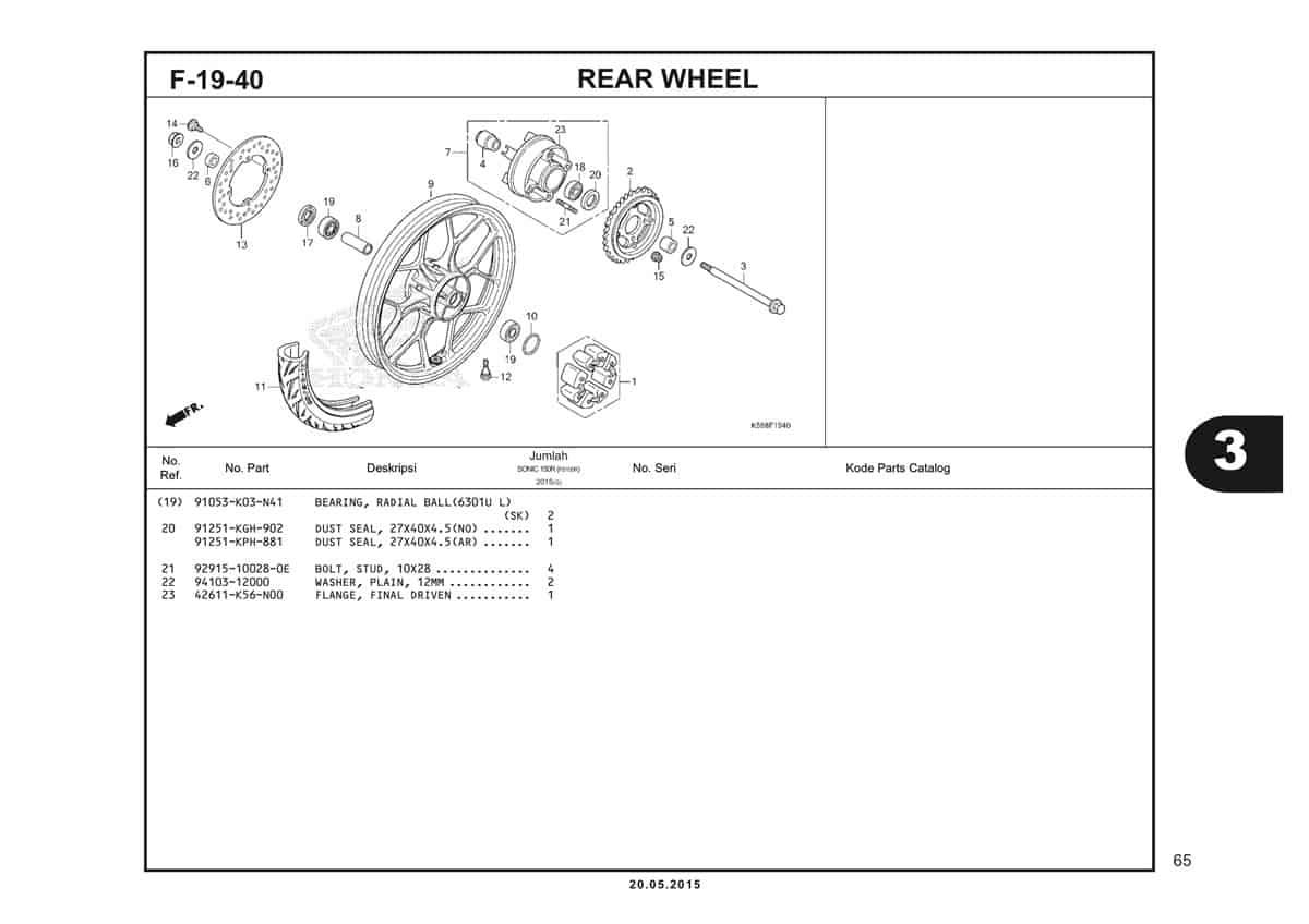 F19 40 Rear Wheel 2