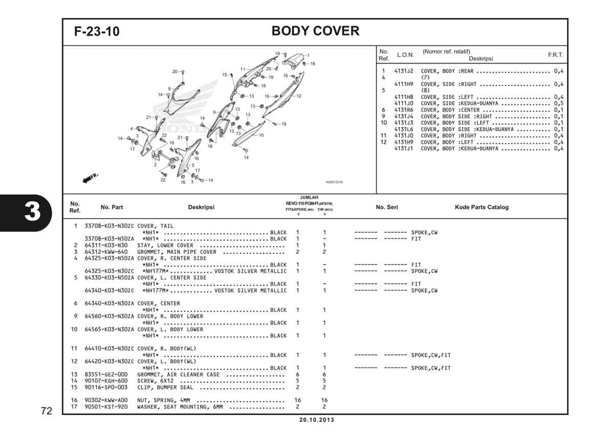 F23 10 Body Cover 1