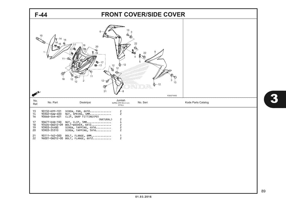 F44 Front Cover Side Cover 2