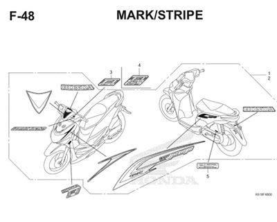 F48 Mark Stripe Thumb