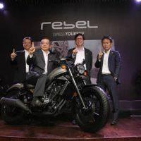 honda rebel cmx500 diluncurkan di indonesia