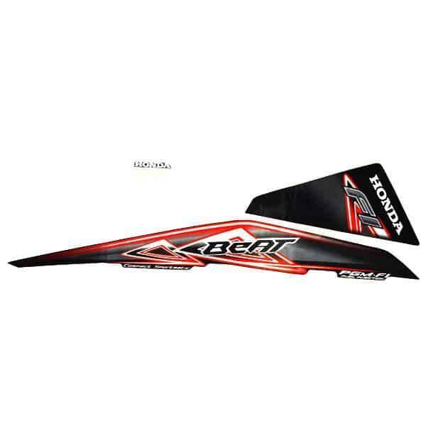 Stripe Black R 871X0K25900ZAR
