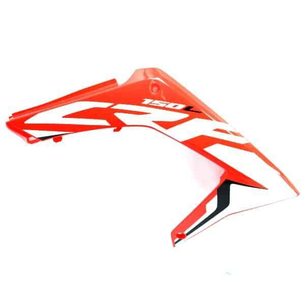 Shroud R (Ultra Red) 17540K84900URR