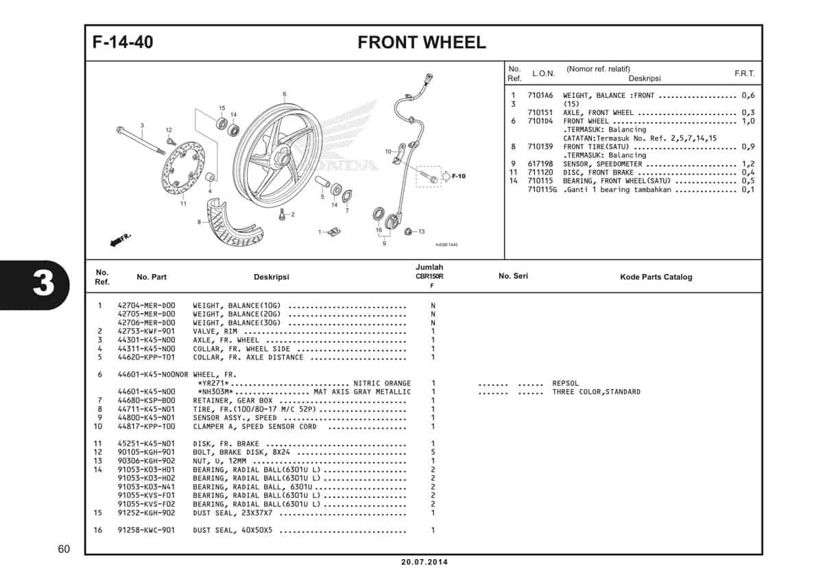 F-14-40 Front Wheel Katalog CBR 150R K45A