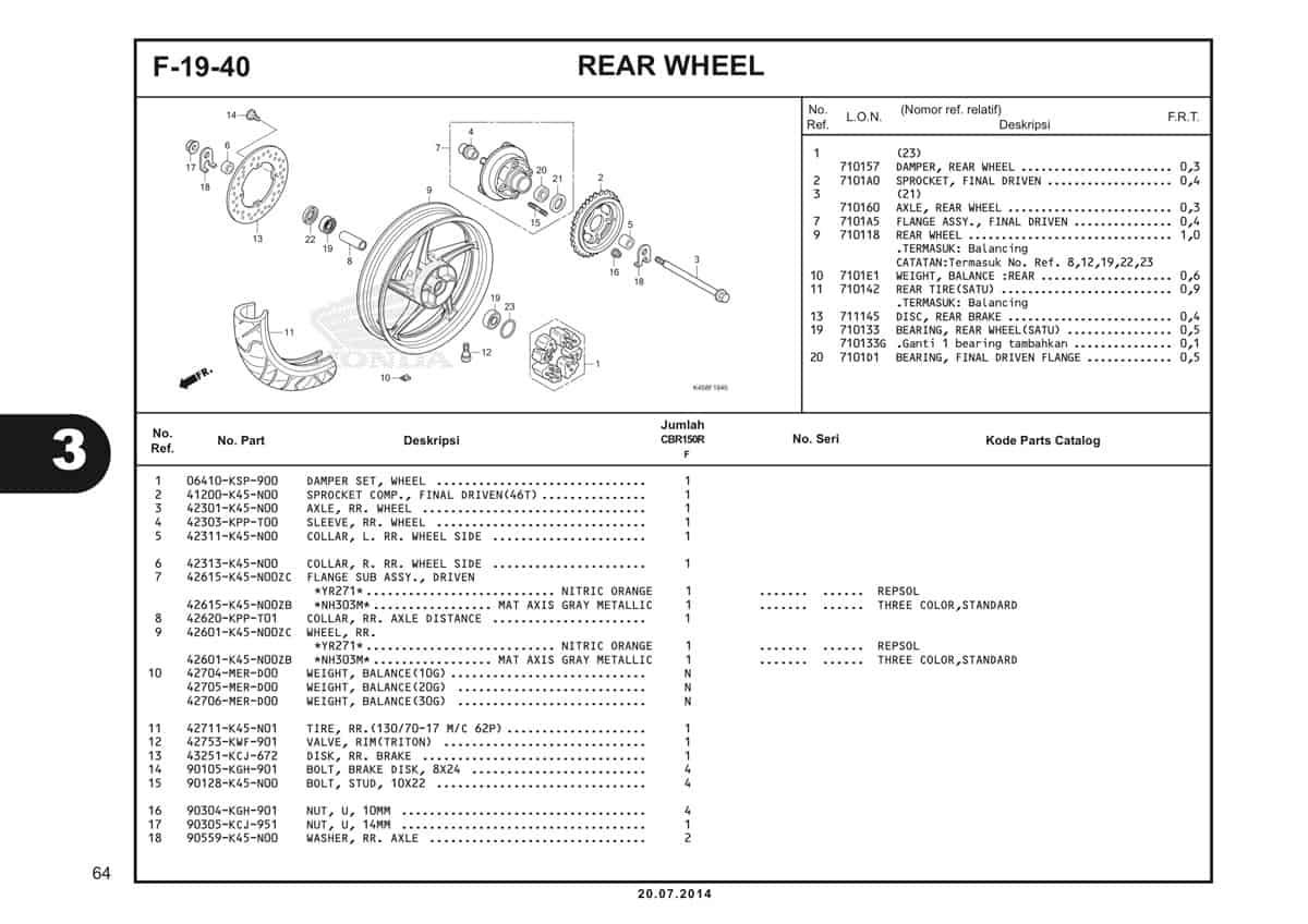 F-19-40 Rear Wheel Katalog CBR 150R K45A