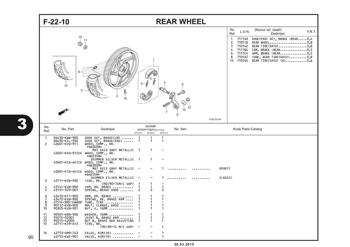 F-22-10 Rear Wheel Katalog Scoopy eSP K16