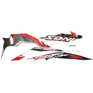 Stripe Set Black R 871X0K56NA0ZAR