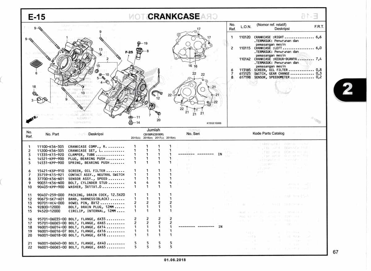 E-15-Crankcase-Katalog-New-CB150R