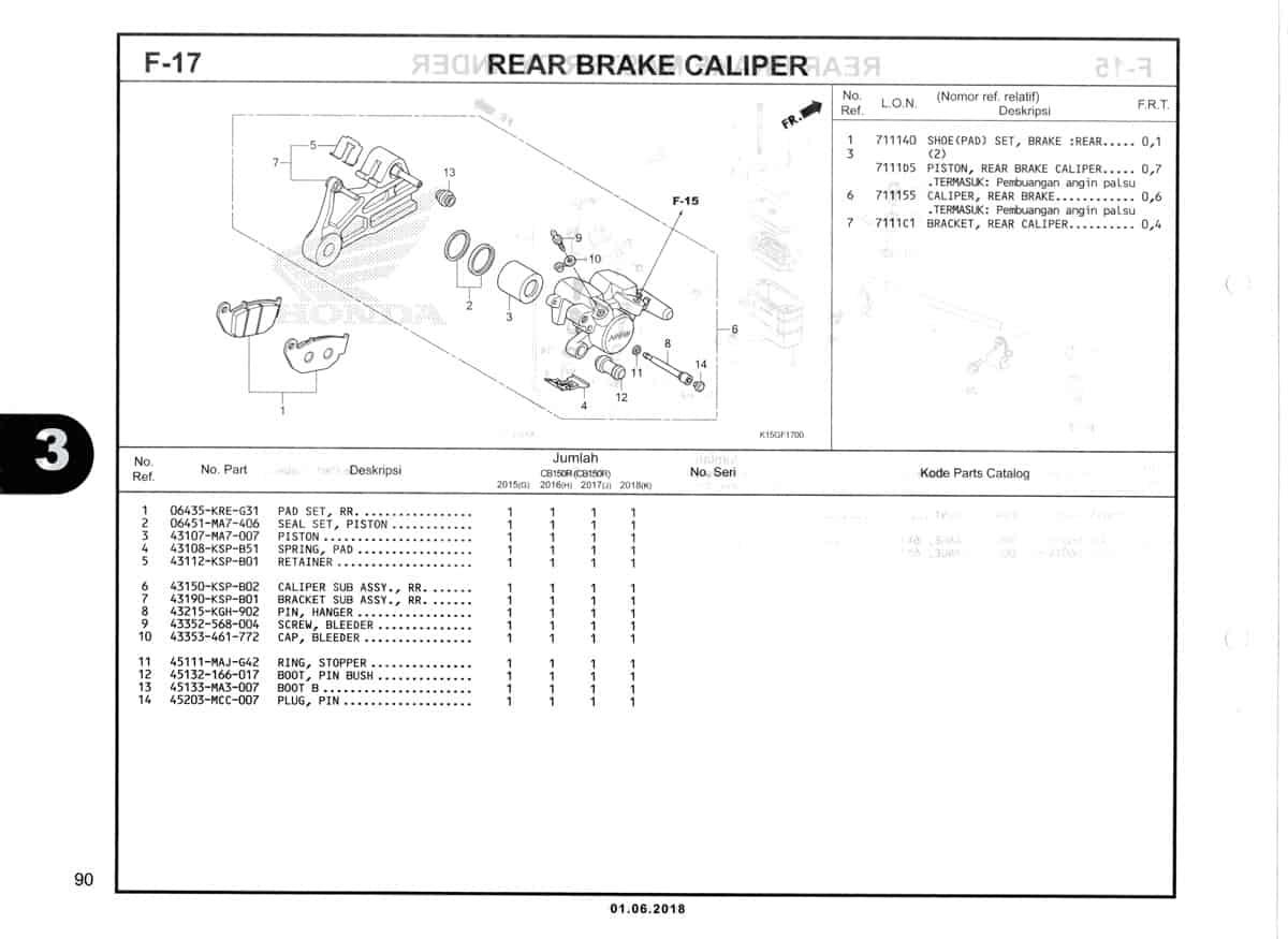 F-17-Rear-Brake-Caliper-Katalog-New-CB150R