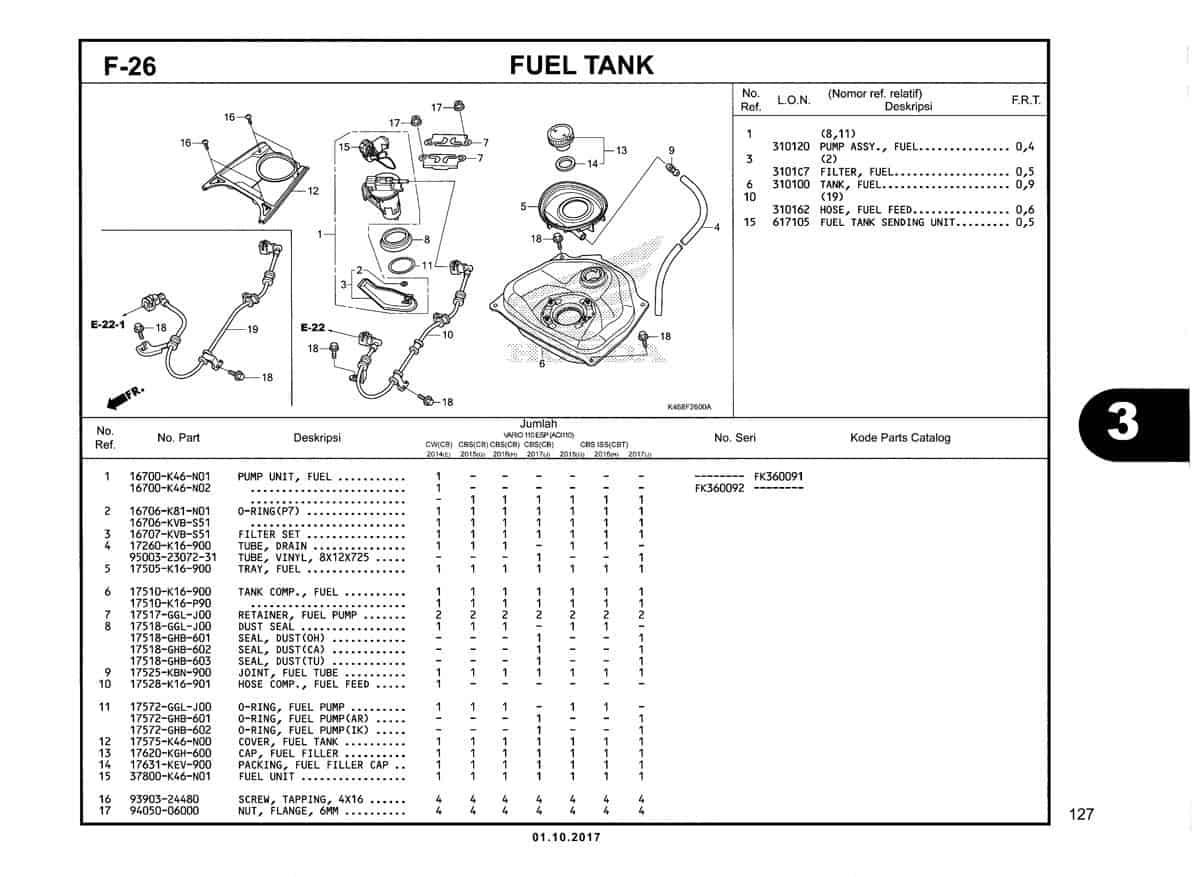F-26-Fuel-Tank-Katalog-New-Vario-110