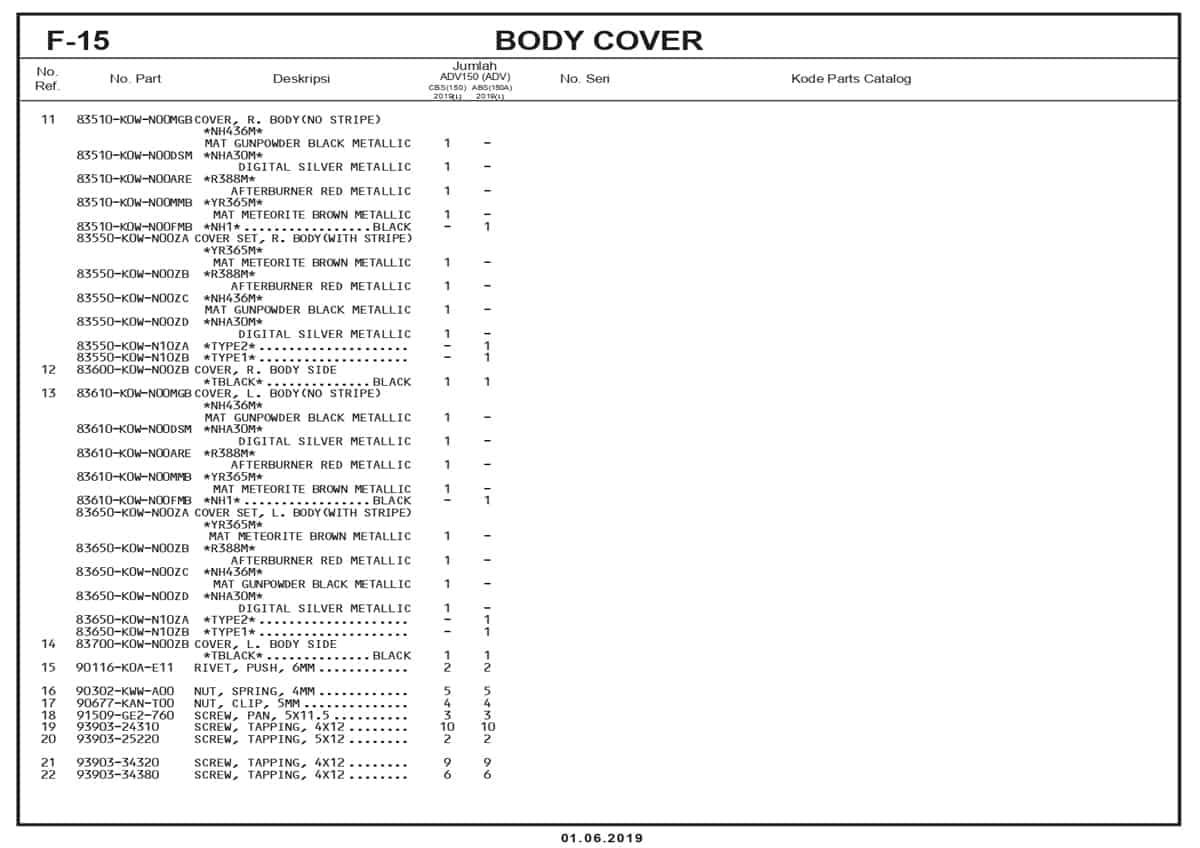 F-15-Body-Cover-2