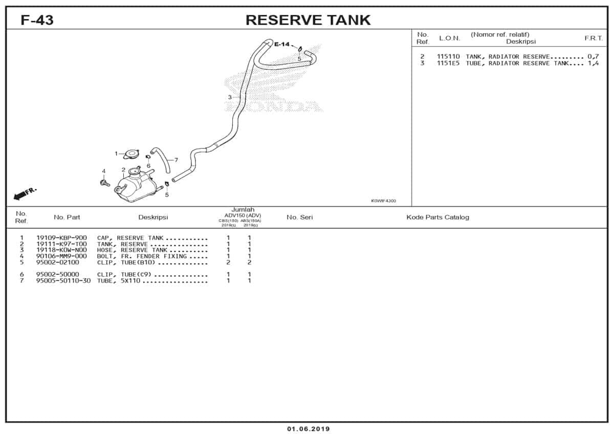 F-43-Reserve-Tank