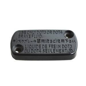 Cap,Master-Cylinder-45513GW0911