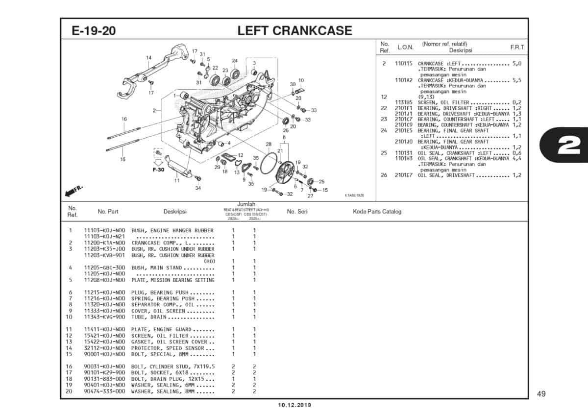 E19-20 Left Crankcase