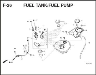 F-26 Fuel Tank Fuel Pump Cover